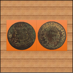 BRITISH INDIA... EAST INDIA COMPANY.. 1/4 ANNA .. IN THE YEAR 1835