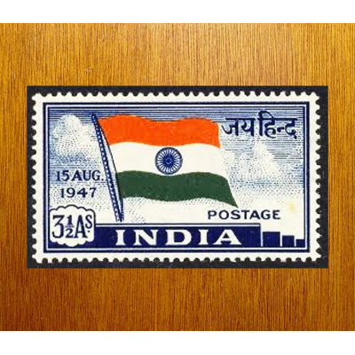 POST INDEPENDENCE 2ND STAMPS 15TH AUG 1947 MINT