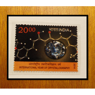 INTERNATIONAL YAER OF CRYSTALLOGRAPHY 2014 MINT STAMPS