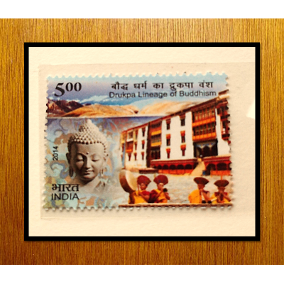 DRUKPA LINEAGE OF BUDDHISM 2014 MINT STAMPS