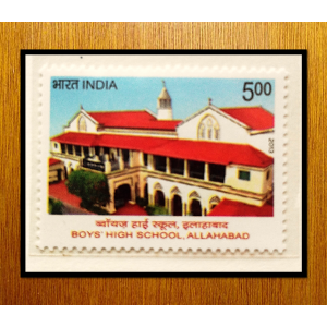 BOY'S HIGH SCHOOL OF ALLAHABAD 2013 MINT STAMPS