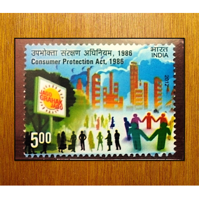 CONSUMER PROTECTION ACT, 1986 – 2012 MINT STAMPS