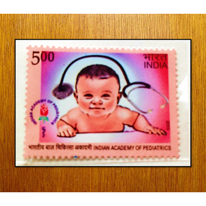 INDIAN ACADEMY OF PEDIATRICS 2013 MINT STAMPS